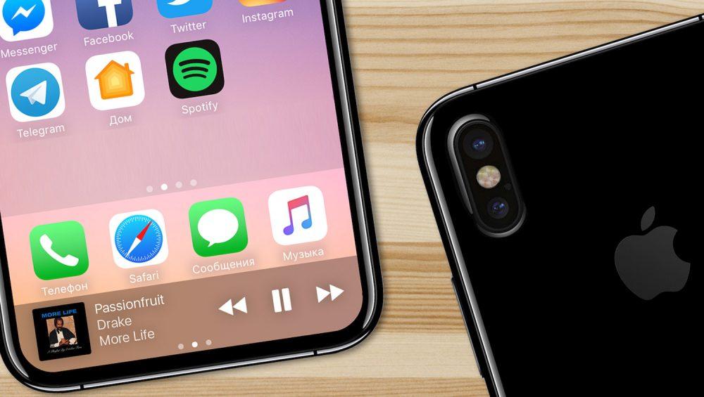 تعرف على كل ما جاء بمقاطع هاتف iPhone 8 المُسربة
