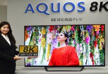 تلفاز 8K - Sharp Aquos 8K TV