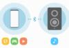 كيف تقوم بجعل السماعة المخرج الصوتي الخاص بأحد التطبيقات دون غيره