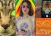 خاصية Spotify artwork loop video