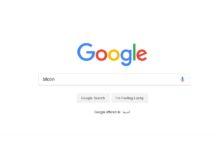 إنخفاض في سعر عملة بيتكوين فور قرار منع جوجل لإعلانات العملات الرقمية