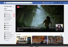 فيس بوك تُطلِق برنامج Level Up للاعبين