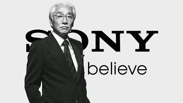 قصة شركة سوني