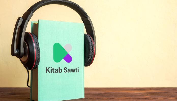 تطبيق كتاب صوتي مجاني لفترة محدودة 2000 كتاب صوتي باللغة العربية