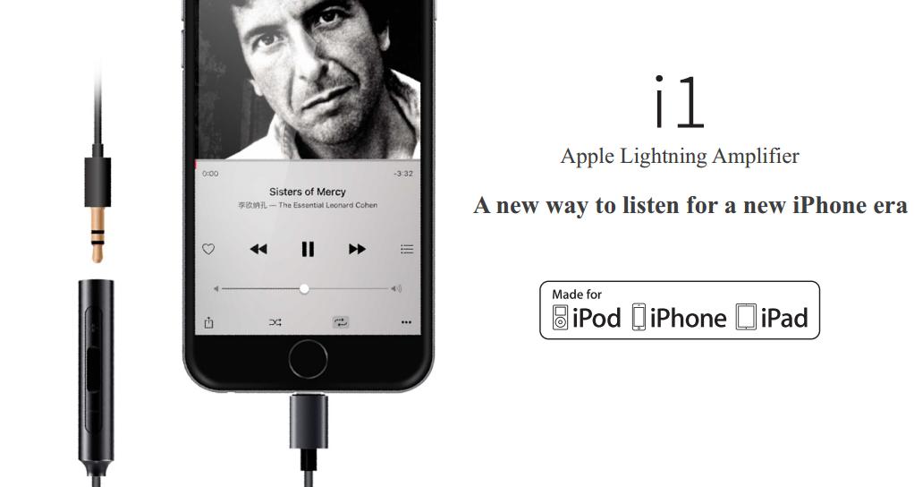 Fiio i1 apple lightning amp