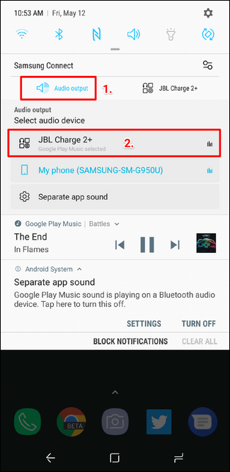 Separate app sounds feature